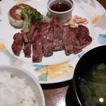 naniwaen - 限定20食ステーキランチ1000円税込