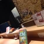 北海道牛乳カステラ - カウンター
