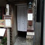 想いの木 - 入口