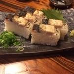 土佐のいごっそう 亀次 - 焼き鯖棒鮨
