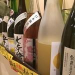 近江牛と地元野菜 ダイニングMOO - 地酒にこだわります。