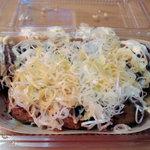 4521033 - ネギ醤油味 やわらか マヨネーズ有り(500円)