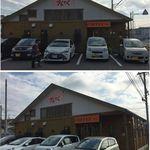 Cafe まんさくの花 - まんさく(愛知県豊田市)食彩品館.jp撮影