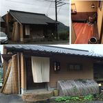 45211299 - 茶の子(愛知県岡崎市)食彩品館.jp撮影