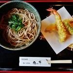 45211492 - 『天ぷらそば』(1000円)!ぷりっぷりの海老天2尾,ししとうは別皿で~♪(^o^)丿