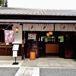 45211520 - 蕎麦・甘味処『団ぷ鈴』さんの店舗外観~♪(^o^)丿