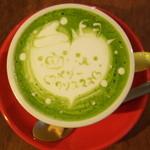 CAFERISTA -