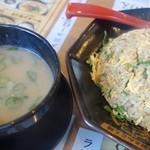 うま屋 - スープ付き炒飯