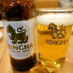 ウィパダー - シンハー瓶