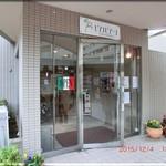 ピアノピアーノ - 入口