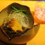 日本料理 鎌倉山倶楽部 - 蝦夷あわび 今日のNO1! すこしバターの風味がします