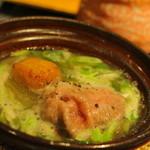 日本料理 鎌倉山倶楽部 - 白老牛の沢煮