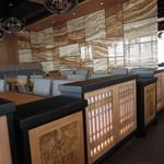 和食六甲 - 神戸夜景展望テーブル席 《プレミアム》