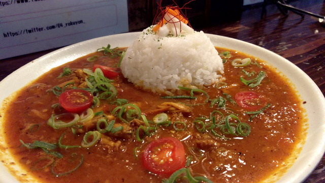 64 CURRY