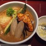 古奈屋 - 旬野菜カレーうどん