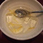 古奈屋 - 爽やかなレモンゼリー