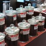 渋谷珈琲研究所 - 研究の成果を豆でも販売