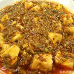 熊猫飯店 - 陳麻婆豆腐