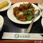 熊猫飯店 - 黒酢豚セット