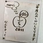 45220717 - 椎名林檎さんのサイン
