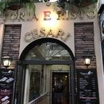 ピッツェリアブラチェリア チェザリ - 世界1のピッツァ職人の店