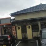 廻る富山湾 すし玉 - お店外観