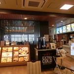 土岐よりみち温泉桔梗 - 2015.12 1階のお店入口