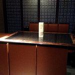 吉今TOKYO - 久保田の三十周年記念酒