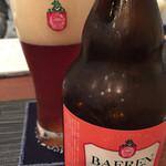 45225424 - 地ビール