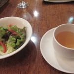 グリル満天星 麻布十番 - サラダ & スープ