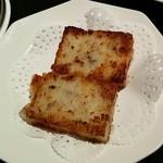シェンロン トーキョー - 大根餅