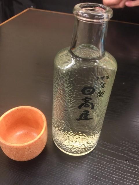 日高屋 三軒茶屋茶沢通店 - 日本酒300円