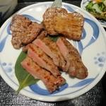 ねぎし - 牛たん3種盛りセット