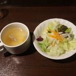 いきなり!ステーキ 仙台店 - サラダ&スープ