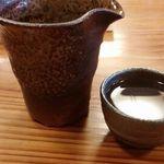 舟蕎山 - 久保田