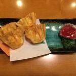 つぼ八 - 海老プリプリチーズ揚げ、453円です。