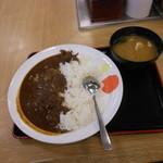 松屋 広島胡町店 - オリジナルカレー(並)