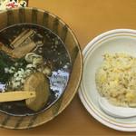 天下一 - Aセット 黒こがし醤油ラーメン&半チャーハン 530円