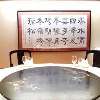 新橋亭 - 椅子洋個室6~90名様