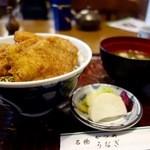 和風レストラン 松竹 - かつ丼(870円)