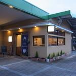 コダマ - 鬼怒川温泉駅の施設内にあります