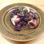 祖餐 - ヤリイカと黒米のオーブン焼き
