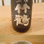 祖餐 - 竹鶴の燗酒