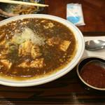 かっぱ亭 - 麻婆豆腐