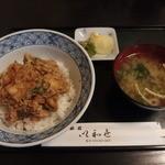以和世 - かき揚げ天丼(エビ抜き)950円