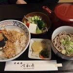 45232272 - 天丼セット800円