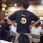 DEN - お揃いのT-シャツでハイポーズ