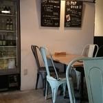 PUBLIC.COFFEE&BAR - 店内