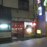 Gyouzamarukou - 外観