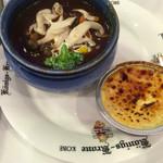 ケーニヒスクローネ - 野菜のビーフシチュー&デザート